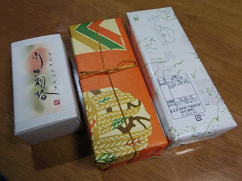 東大寺お水取りの和菓子3種食べ比べ-01