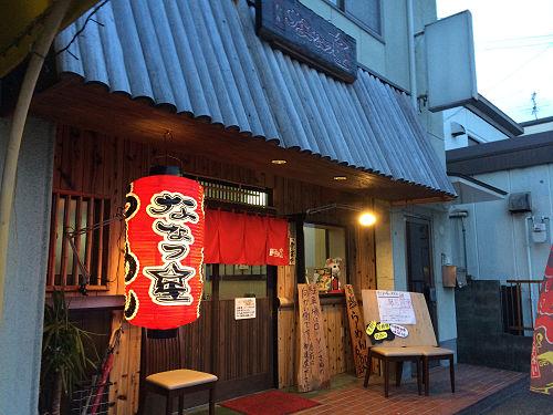 麺屋ななつ星@大和高田市-01