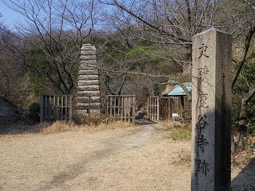 一体型の十三重石塔!『国史跡 鹿谷寺跡』@大阪府太子町