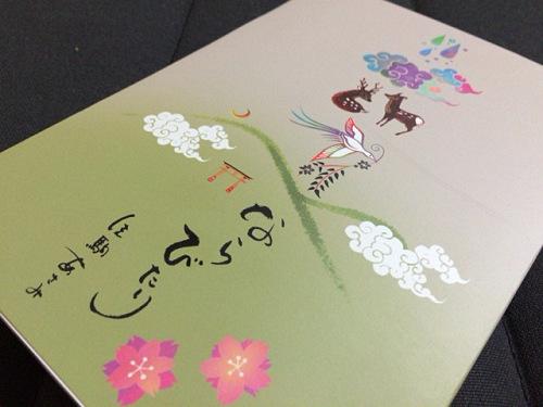 奈良をもっと美味しく楽しく!充実の奈良本『ならびたり』