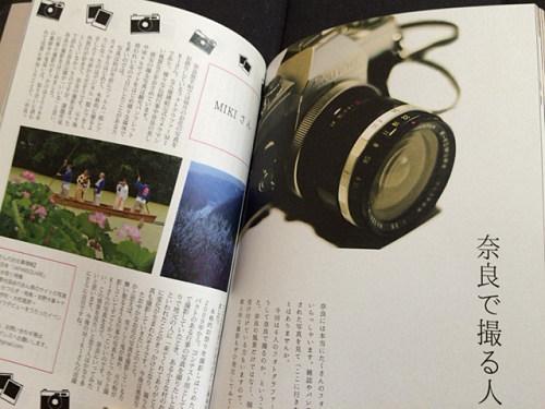 生駒あさみさんの新刊『ならびたり』-08
