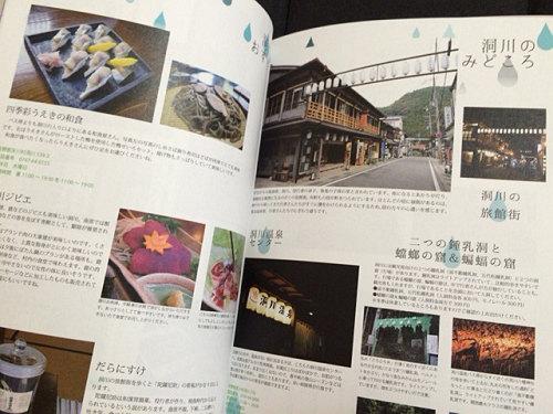 生駒あさみさんの新刊『ならびたり』-10