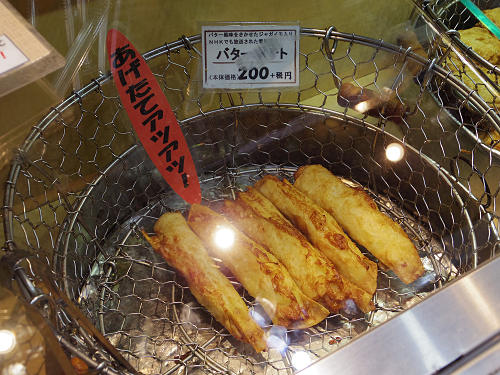 バターポテト@魚万(もちいどのセンター街)-08