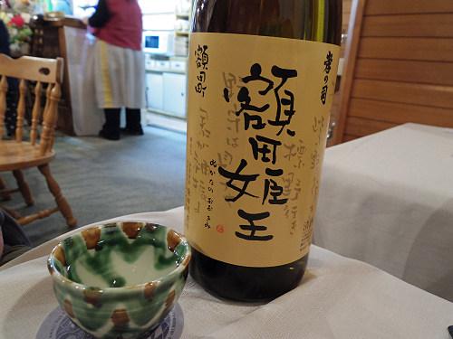 雑貨カフェ&BAR『ことのまあかり』@奈良市-17