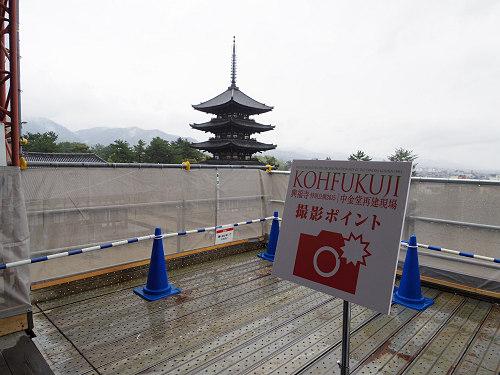 興福寺 特別公開2015 中金堂再建現場-17
