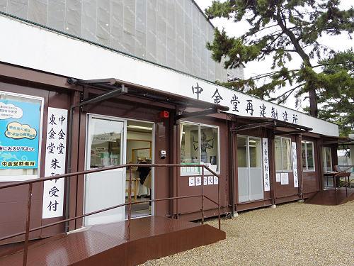 興福寺 特別公開2015 中金堂再建現場-32
