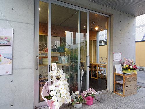 こおりとお茶のお店 ほうせき箱@奈良市-01