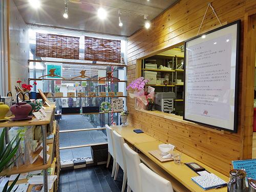 こおりとお茶のお店 ほうせき箱@奈良市-02