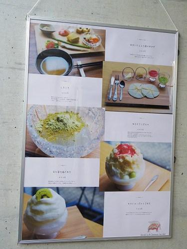 こおりとお茶のお店 ほうせき箱@奈良市-04