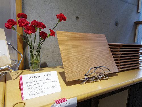 こおりとお茶のお店 ほうせき箱@奈良市-14