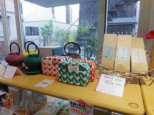 こおりとお茶のお店 ほうせき箱@奈良市-15