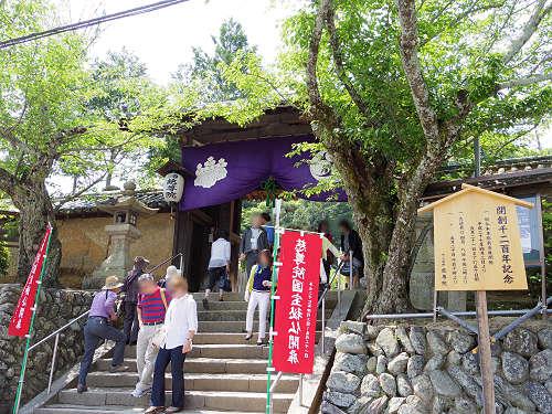 高野山開創1200年記念大法会@和歌山県高野町-01