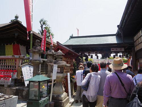 高野山開創1200年記念大法会@和歌山県高野町-03