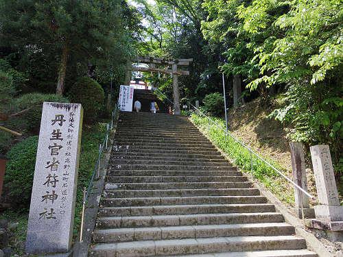 高野山開創1200年記念大法会@和歌山県高野町-04