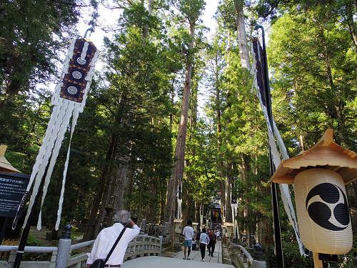高野山開創1200年記念大法会@和歌山県高野町-17