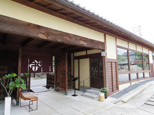 歴史ある建物で竜田揚げランチを『和CAFE 布穀薗』@斑鳩町
