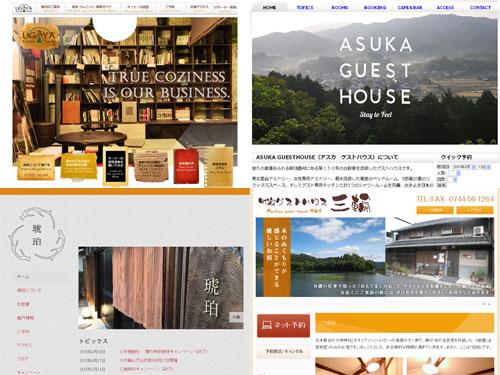 奈良で安く宿泊しよう!『奈良県のゲストハウス』まとめ