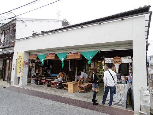 世界遺産の前でちょい呑み!『小川又兵衛商店 ならまち店』@奈良市