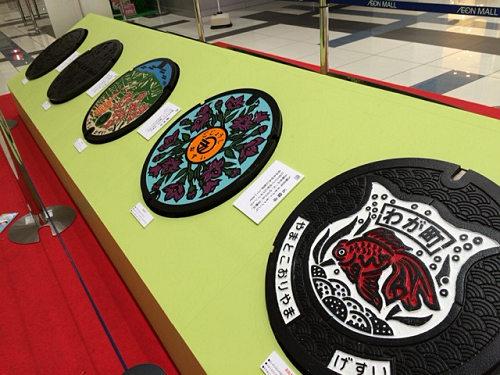 14種類の新品が展示された『マンホール展』@イオン大和郡山店