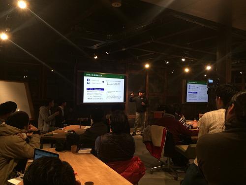 イベント『地元メディア スタディ』に参加しました @京都
