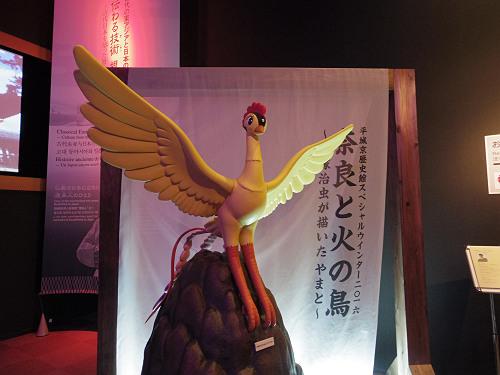 手塚先生の原画がずらり!『奈良と火の鳥』展 @平城京歴史館