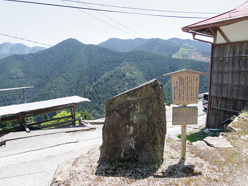 河瀨直美さんの名作『萌の朱雀 撮影地記念碑』@五條市西吉野町