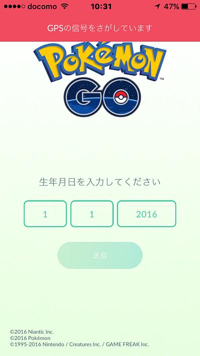 『Pokemon GO』散歩 @明日香村-02