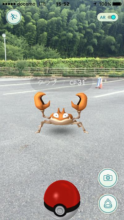 『Pokemon GO』散歩 @明日香村-03