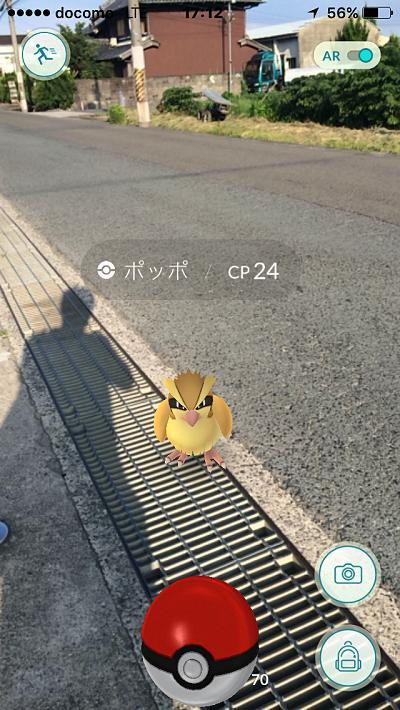 『Pokemon GO』散歩 @明日香村-05