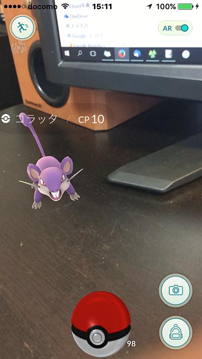 『Pokemon GO』散歩 @明日香村-06