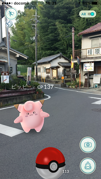 『Pokemon GO』散歩 @明日香村-12