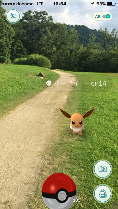 『Pokemon GO』散歩 @明日香村-19