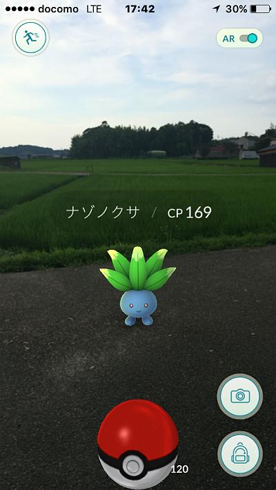 『Pokemon GO』散歩 @明日香村-22