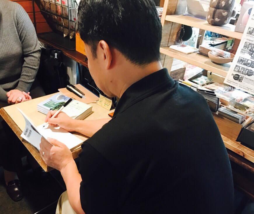 自著『弘法大師空海が歩いた奈良』サイン会を開催しました