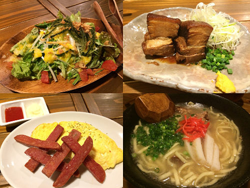 食べやすく美味しい沖縄料理のお店『星屑亭』@橿原市