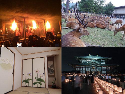 【2016年まとめ】記憶に残っている奈良の記事20選