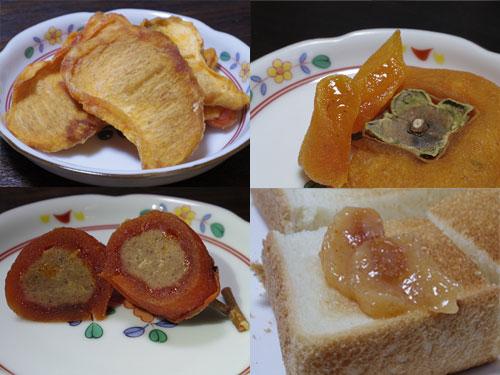 柿バターも!『柿の専門いしい』柿アイテム食べ比べ