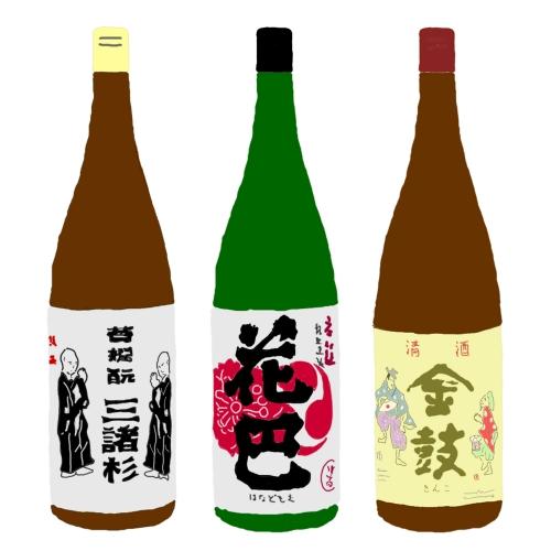 【お絵かき】奈良の日本酒シリーズ(その1)