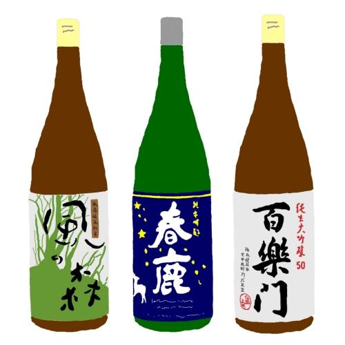 【お絵かき】奈良の日本酒シリーズ(その2)