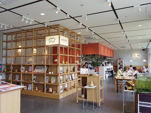 大和伝統野菜の絶品ランチ『coto coto(コトコト)』@奈良市