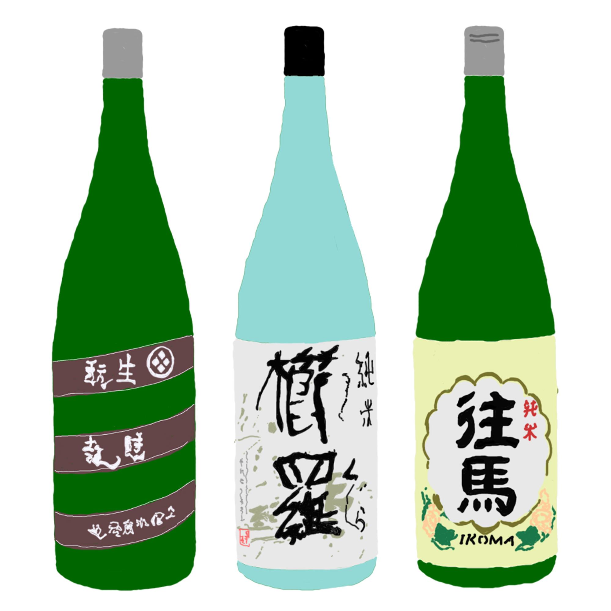 【お絵かき】奈良の日本酒シリーズ(その3)