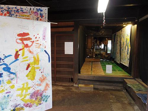 奈良・町家の芸術祭 はならぁと2017『宇陀松山エリア』