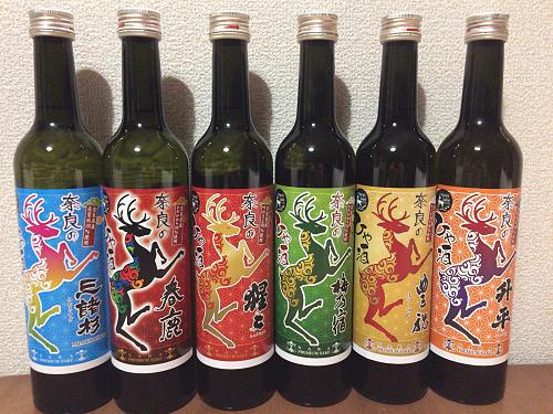 6つの蔵元が競演した『奈良のひや酒』飲み比べが楽しい!