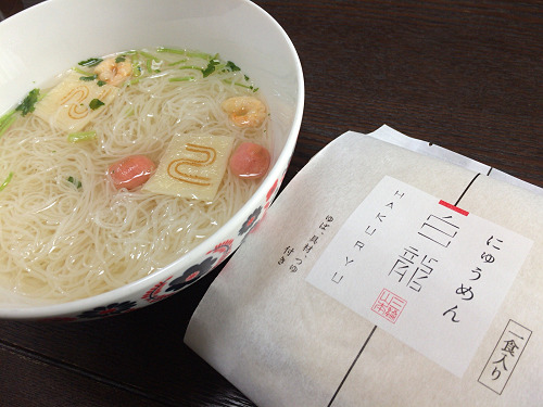 レンジで簡単調理 三輪山本 あったか にゅうめん 2種 By 奈良に住んでみました