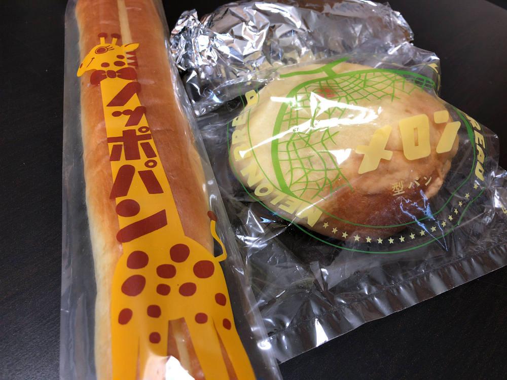 昭和的なパン!味も見た目もレトロな『的場製パン』@高取町