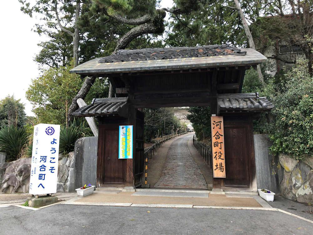 阿吽のライオンが門を護る『河合町役場庭園(旧豆山荘庭園)』