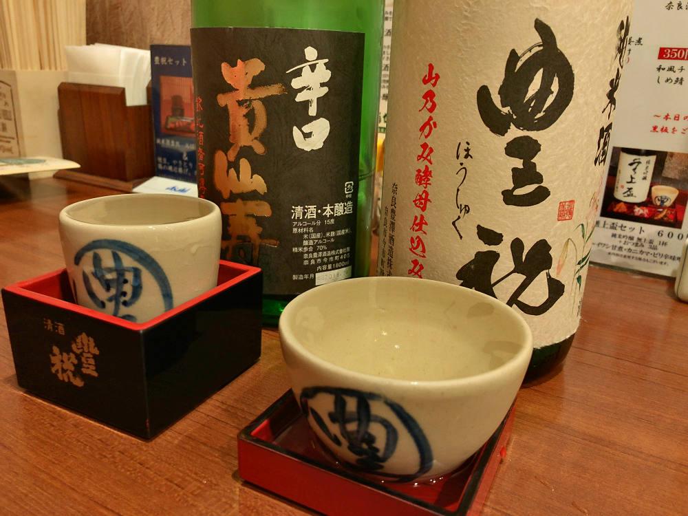 駅構内で奈良の酒!『立呑み処 蔵元豊祝 難波店』@大阪なんば