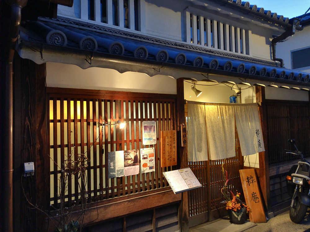 日本酒&一品料理が美味!今井町の蕎麦屋『粋庵』@橿原市