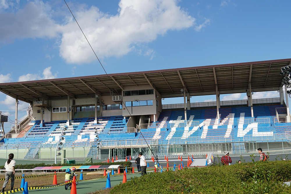Image result for 奈良競輪場 スタンド