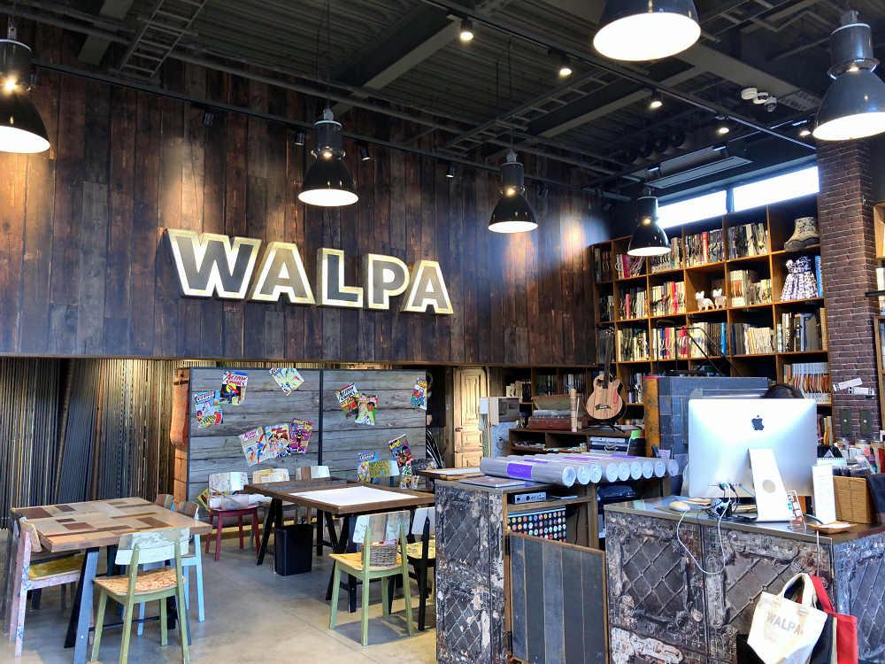 DIY好き必見!輸入壁紙専門店『WALPA』(by 壁紙屋本舗)@大阪市